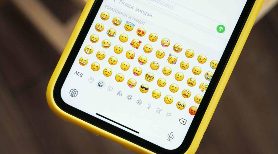 Wie Emojis die Kommunikation verändern